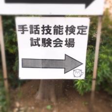 Photo_20190922200201