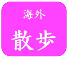 Photo_20200212202001