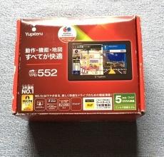 Photo_20200606125401
